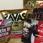 protein-list