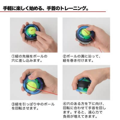 powerball-5