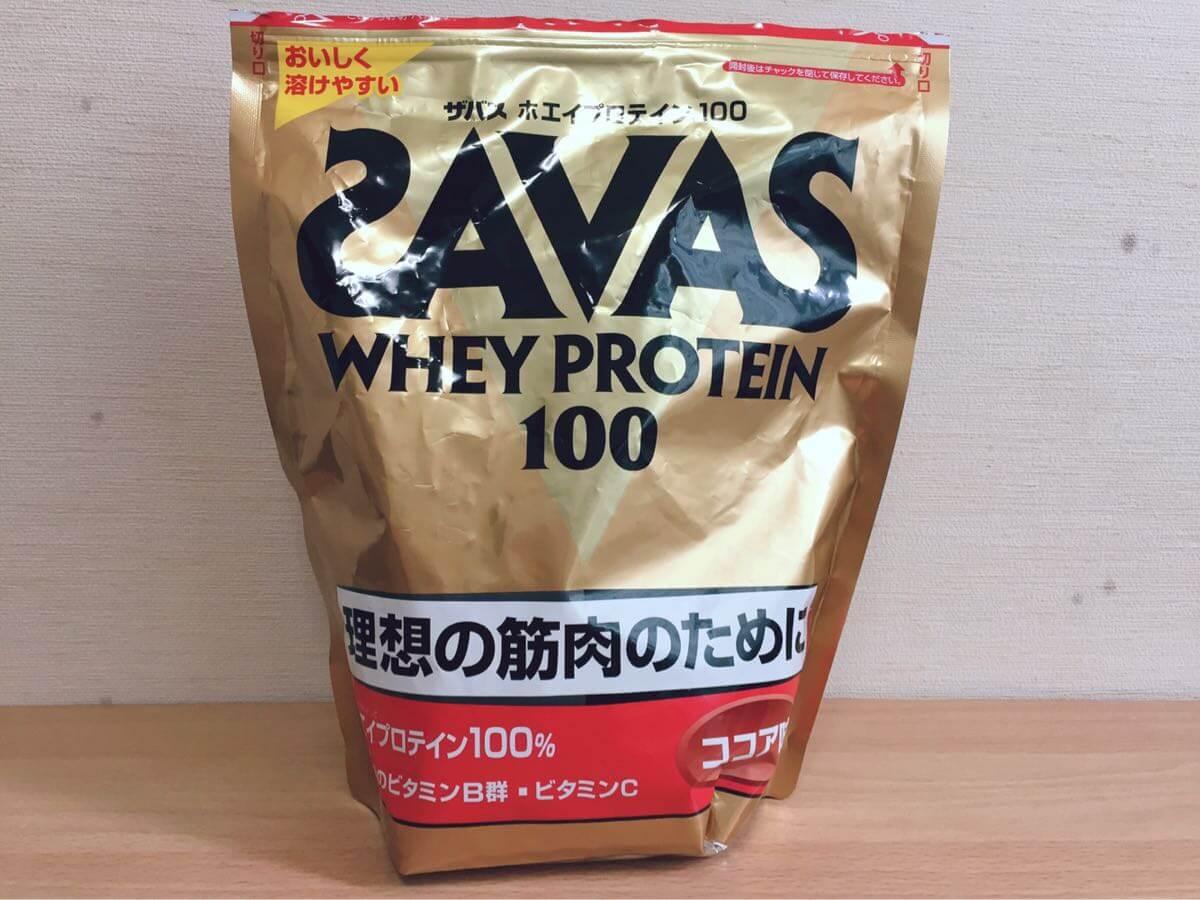 savas-protein